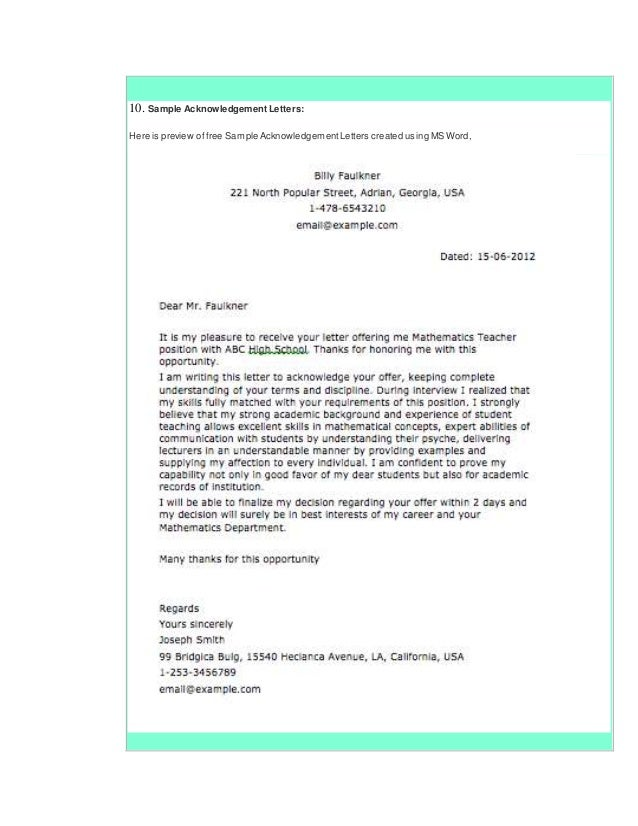 sample letter of interest examples