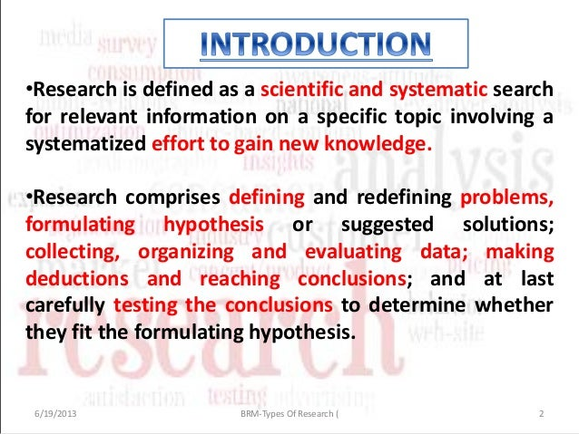types of business research methods