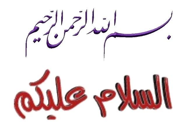 بسم ا                            الرحمن                            الرحيمدبلومة التسويق والمبيعاتMarketing & Selli...
