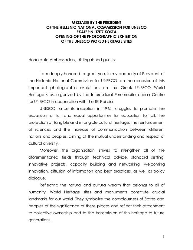 1  MESSAGE BY THE PRESIDENT  OF THE HELLENIC NATIONAL COMMISSION FOR UNESCO  EKATERINI TZITZIKOSTA  OPENING OF THE PHOTOGR...