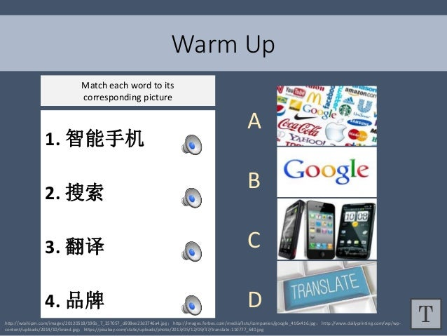 U4 T2 智能手机 Slide 3