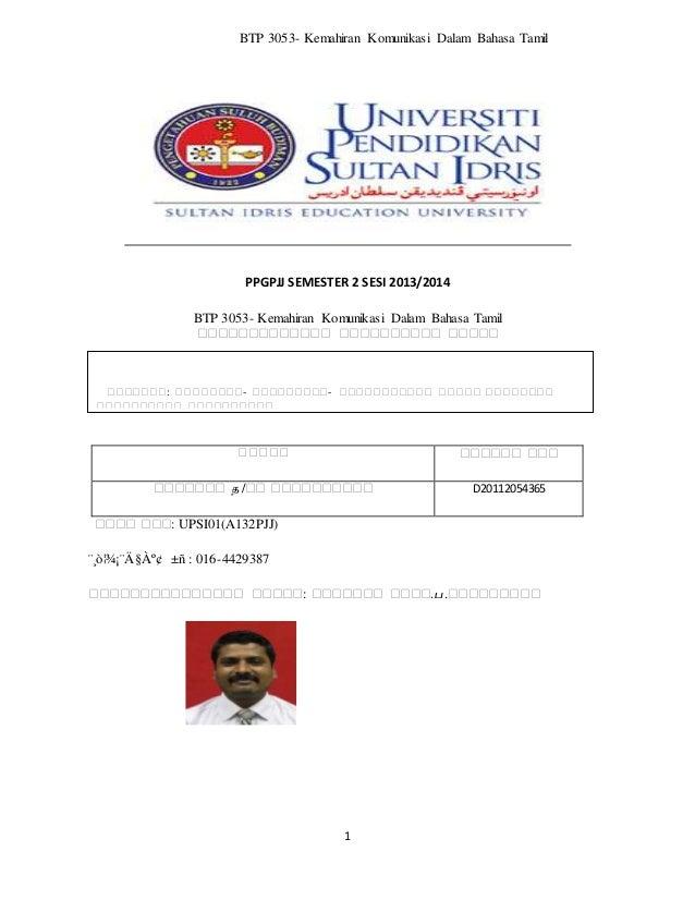 1 BTP 3053- Kemahiran Komunikasi Dalam Bahasa Tamil PPGPJJ SEMESTER 2 SESI 2013/2014 BTP 3053- Kemahiran Komunikasi Dalam ...