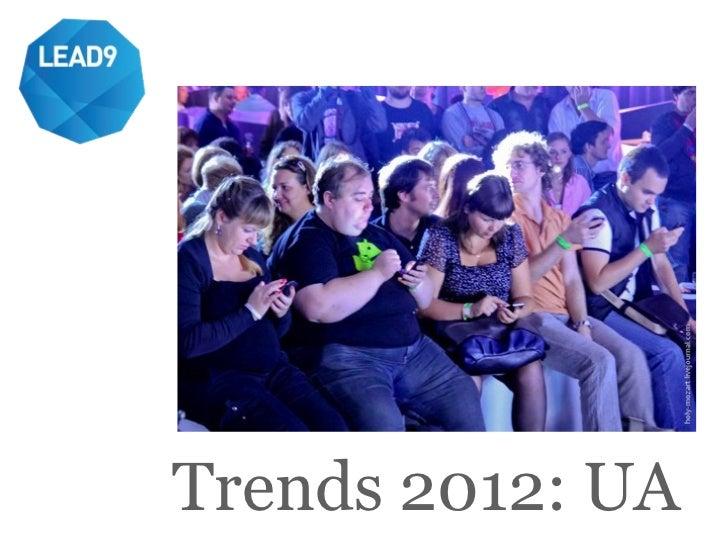 UA Digitals 2012