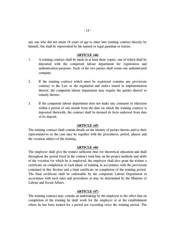 Labour Law Uae Pdf