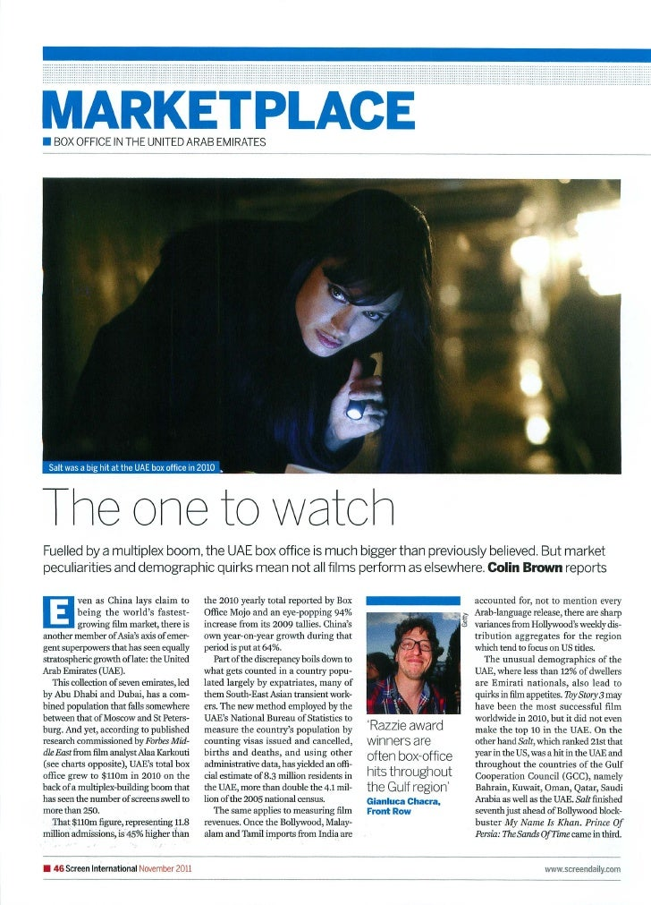 UAE: The world's fastest growing film market | by Colin Brown | SCREEN INTERNATIONAL