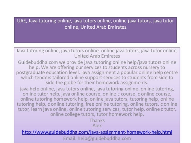 uae java assignment help java tutoring online java tutors online o  uae java tutoring online java tutors online online java tutors java tutor