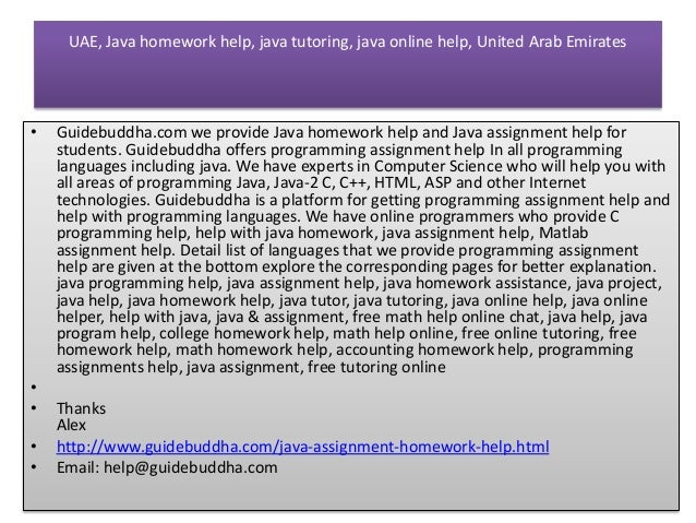 uae java assignment help java tutoring online java tutors online o   help guidebuddha com 3 uae java