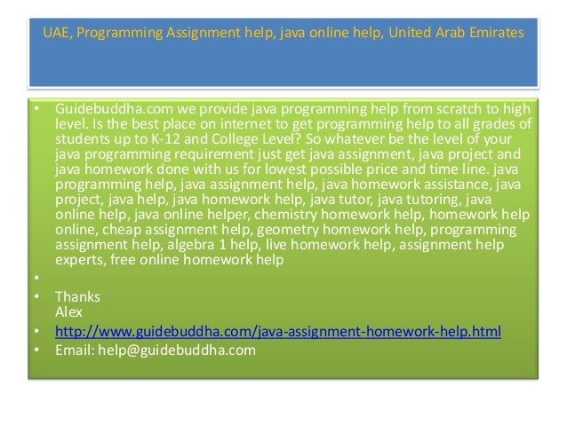 uae java assignment help java tutoring online java tutors online o   4 uae programming assignment help java online