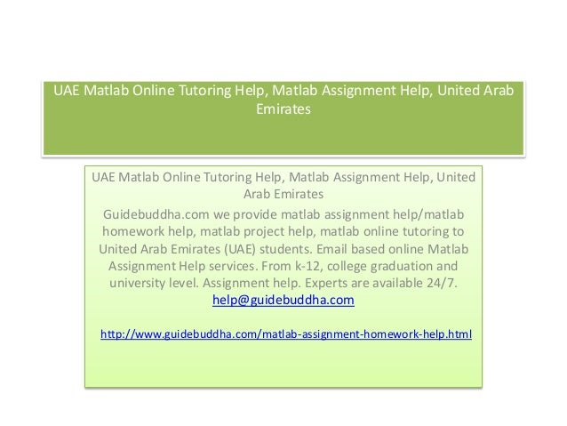 uae matlab online tutoring help matlab assignment help united arab  uae matlab online tutoring help matlab assignment help united arab emirates uae matlab online