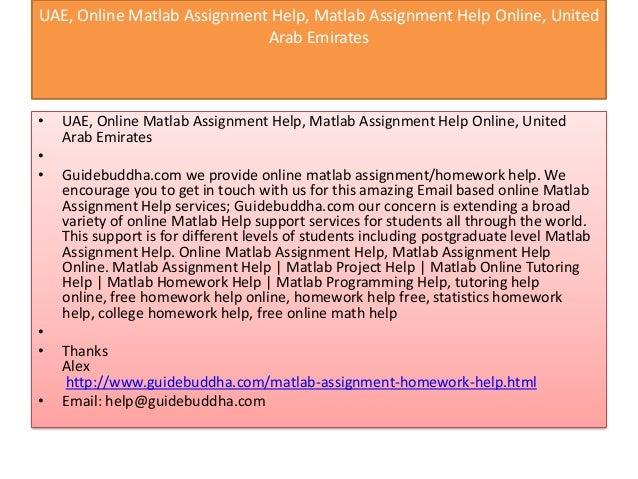 uae matlab online tutoring help matlab assignment help united arab   help guidebuddha com 4 uae online matlab