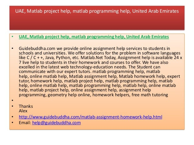 matlab homework help Get college homework help, our team of professionals solve assignments for you programming, math, physics and economics.