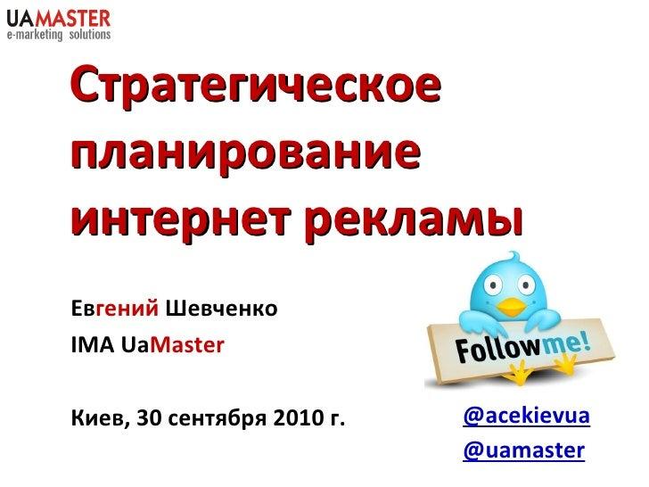 Интернет реклама в москве at/c/1641 хочу рекламировать в инстаграме за деньги