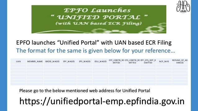 unified portal epfindia govt in