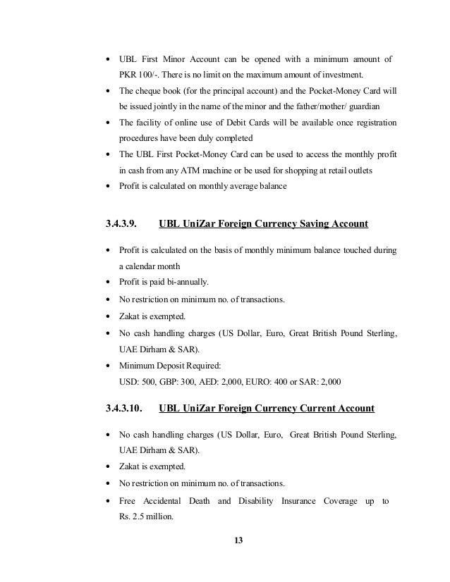 Ubl internship report Essay Sample - July 2019