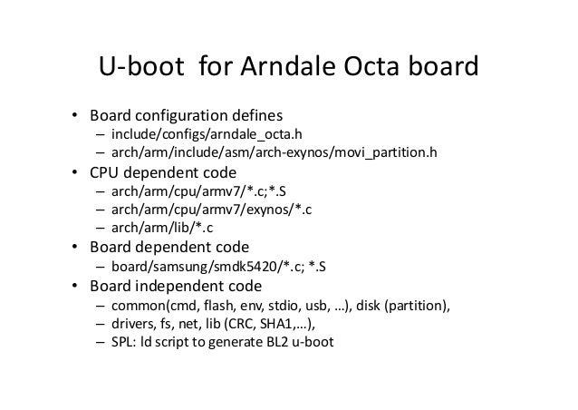 Uboot startup sequence