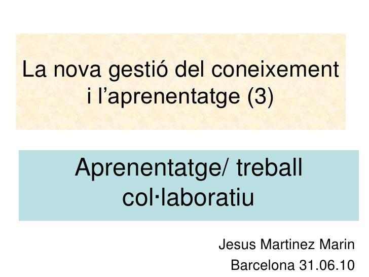 LES TÈCNIQUES DE PERSUASIÓ I INFLUÈNCIA.        Octubre 2003
