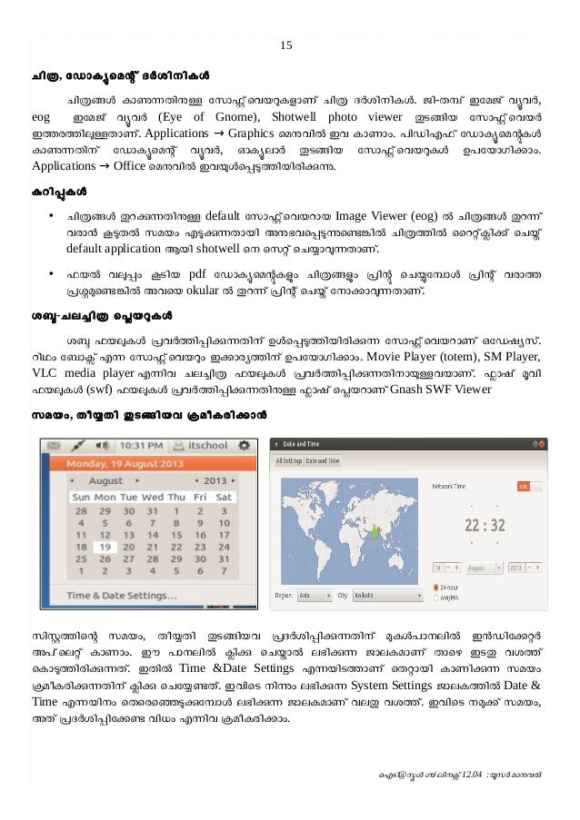 Manual ubuntu 12 pdf printer