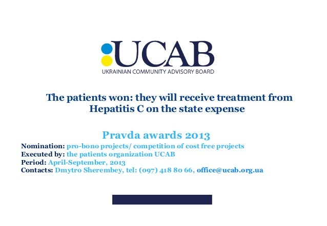 The patients won: they will receive treatment from Hepatitis C on the state expense  Pravda awards 2013 Nomination: pro-bo...