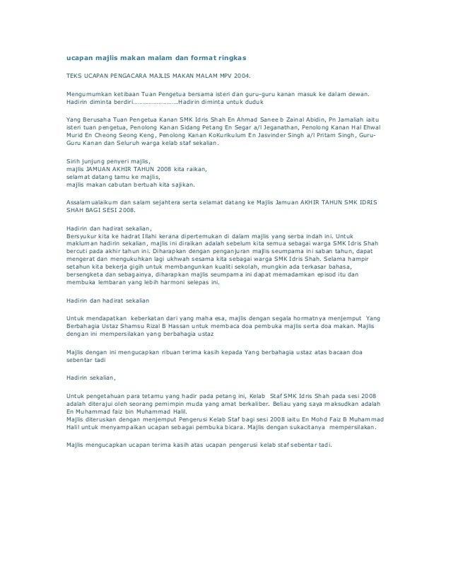 Ucapan Majlis Jamuan Akhir Tahun Smk Idris Shah 2008