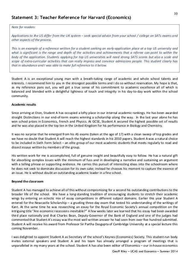2012 – Royal Economic Society Essay Competition for students