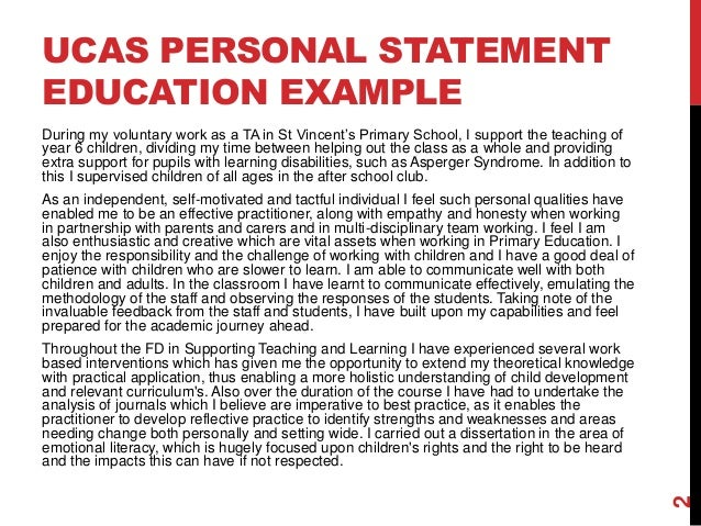 personal statement pcll