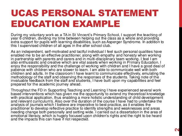 ... σχολιασμός στο Ucas personal statement text size
