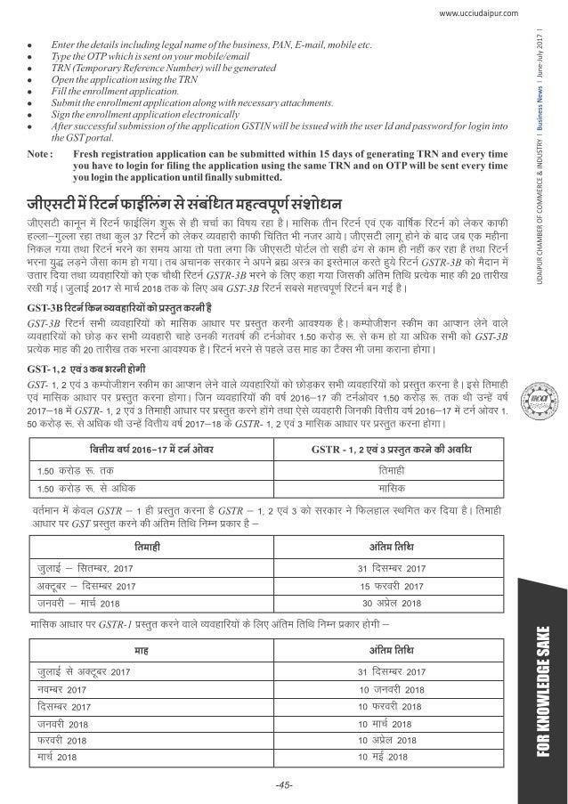 UCCI BNL Aug Nov 2017