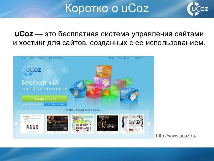 Бесплатные хостинги kz сайтов платный хостинг фильмов