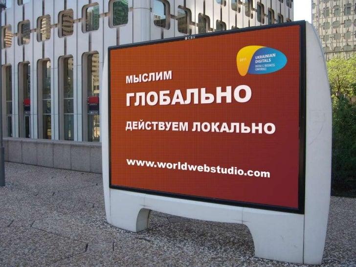 worldwebstudio gayev