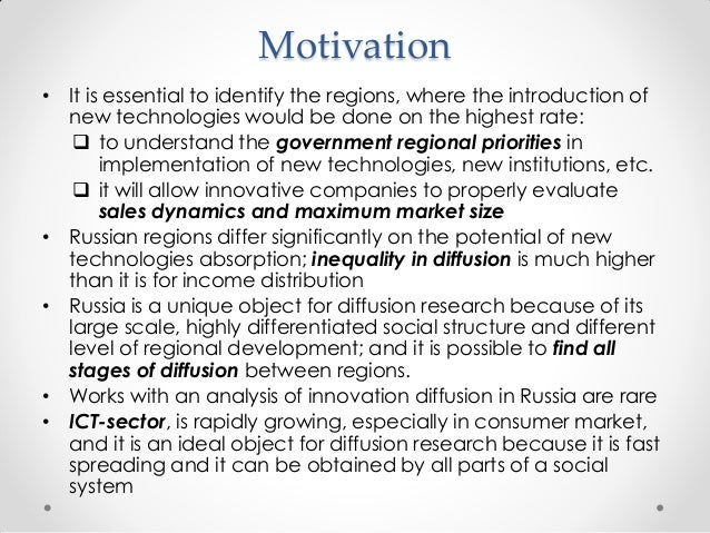 an introduction to russias economy Moscow, russia (micro-economy and sme) the sme sector in russia has steadily grown since 2005, both in terms of.