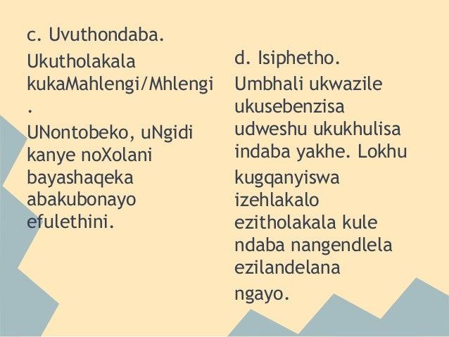 download kudela owaziyo