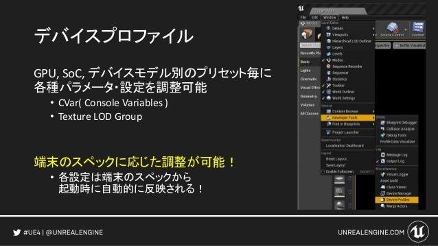 Texture LOD Group テクスチャのLOD( MipMap )の設定をグループ毎に一括変更