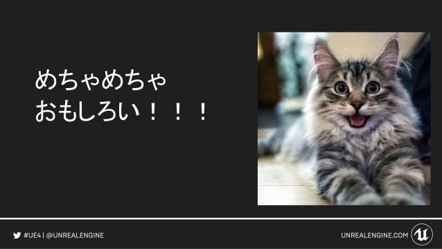 めちゃめちゃ おもしろい!!!