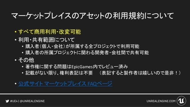 アチーブメント (公式ドキュメント) • GameLevel_GM • GlobalGameInsatnce • GameOverButtons • Grid_BP • Title_BP • MainMenu • MenuScroll