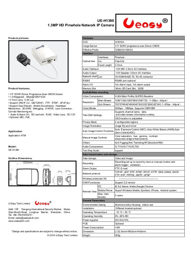 Ueasy 1.3 mp hd pinwhole network ip camera ue h1390