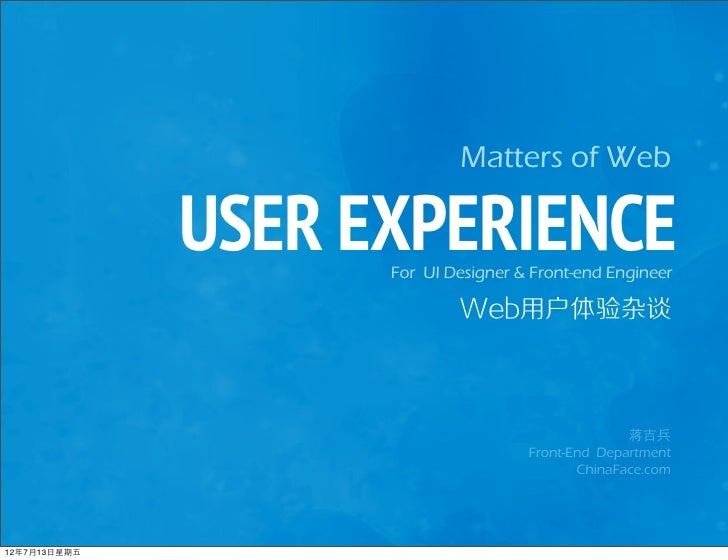 Matters of Web              USER EXPERIENCE                    For UI Designer & Front-end Engineer                       ...