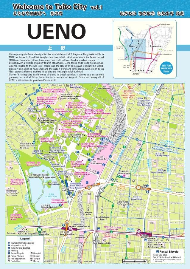tokyo tourist map english pdf