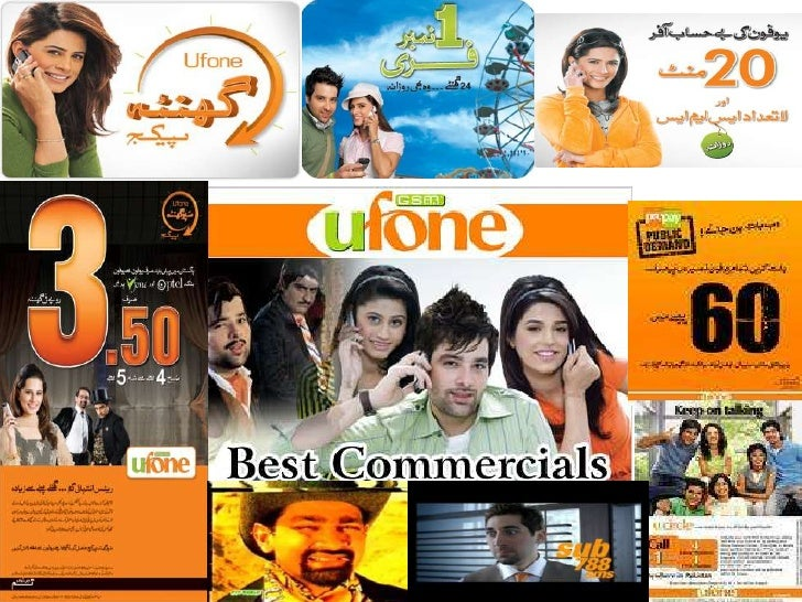 Introduction•PTCL started under the brand name 'Ufone'.•Ufone became a part of Etisalat in 2006.•Network coverage in 10,00...