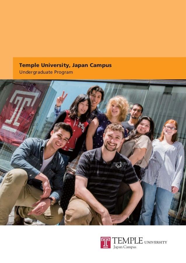 Temple University, Japan Campus Undergraduate Program
