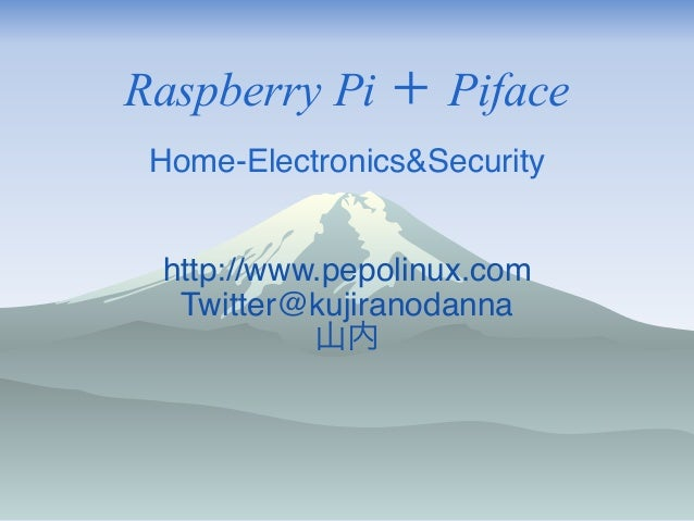 Raspberry pi + piface=home electronics-security Slide 3