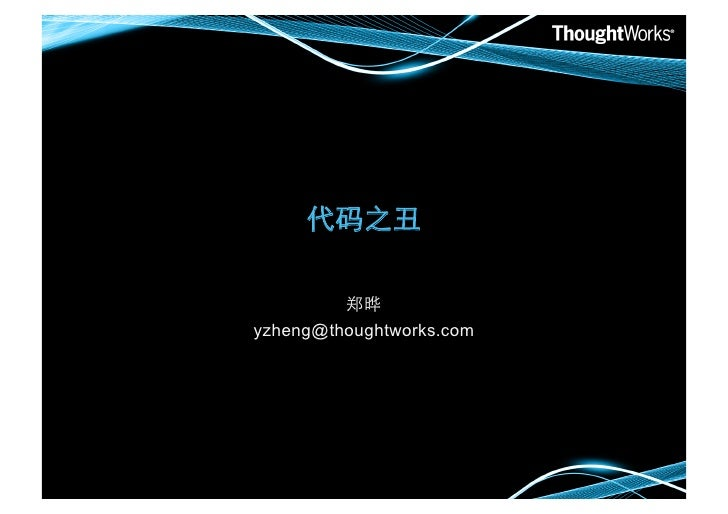 yzheng@thoughtworks.com