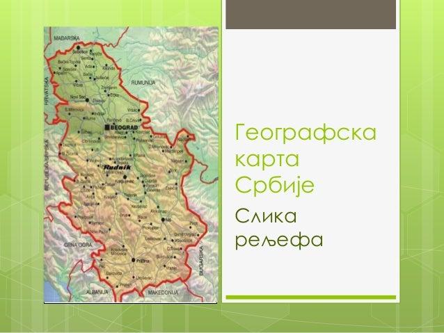 geografska karta srbije reljef Угрожене биљне и животињске врсте Србије geografska karta srbije reljef