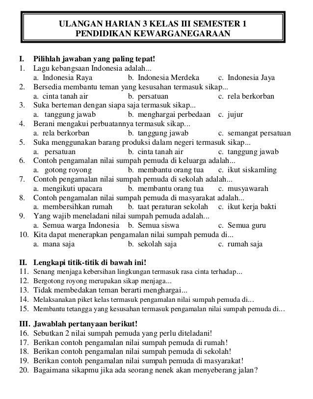 Soal Bahasa Jawa Kelas 7 Semester 1 Dan Kunci Jawaban ...