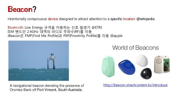 - Bluetooth low energy serial port profile ...