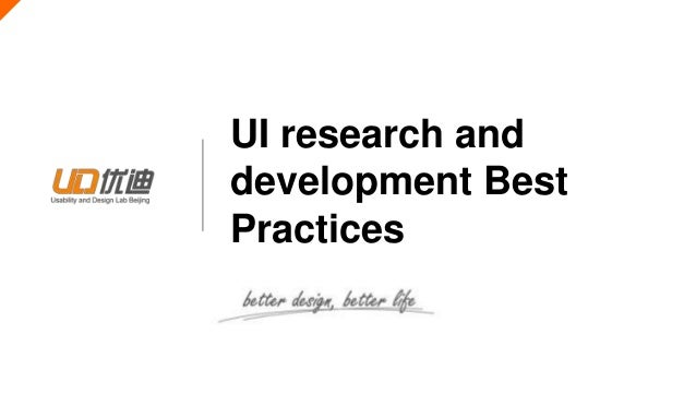 UI research anddevelopment BestPractices