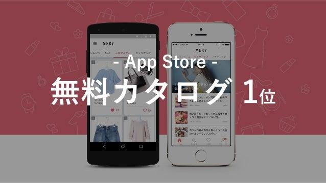2014.10 2015.05 2015.10 運用・改善 GP join リリース iOS・Android 設計・デザイン PJ終了 プロジェクトスケジュール