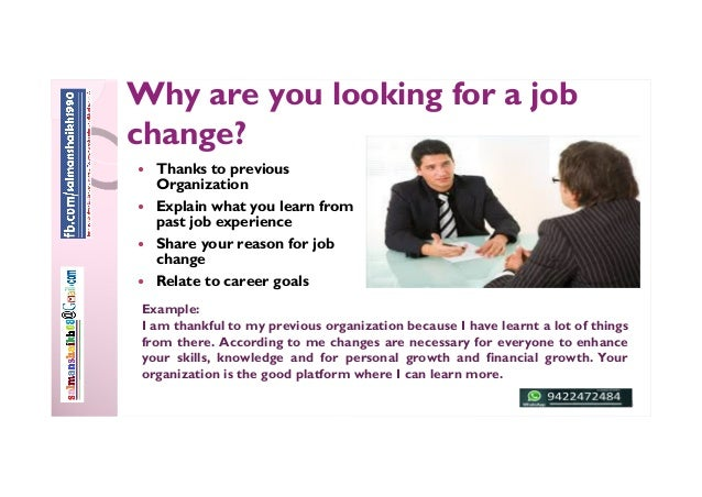 how to answer why did you quit your last job