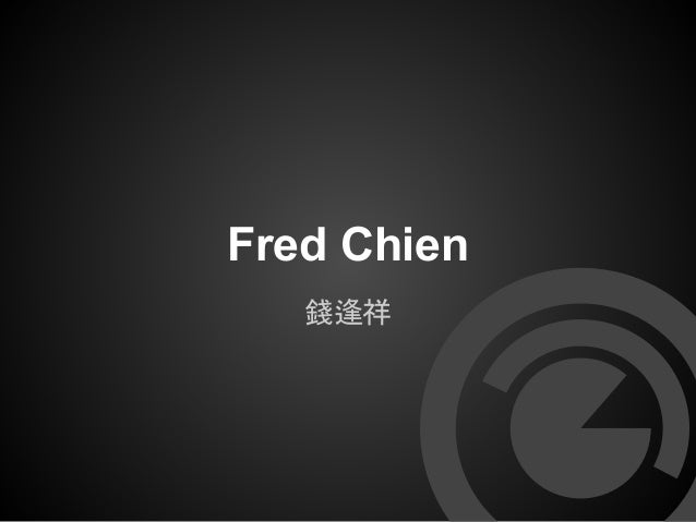 Fred Chien 錢逢祥