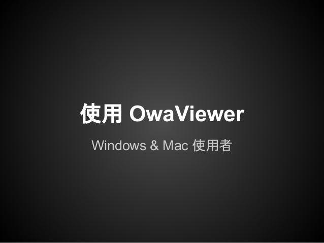 import QtQuick 2.3 import QtQuick.Controls 1.3 ApplicationWindow { visible: true; width: 800; height: 600; } 第一個例子 視窗可顯示 視...