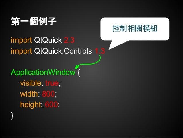 import QtQuick 2.3 import QtQuick.Controls 2.3 ApplicationWindow { visible: true; width: 800; height: 600; Image { ... } }...